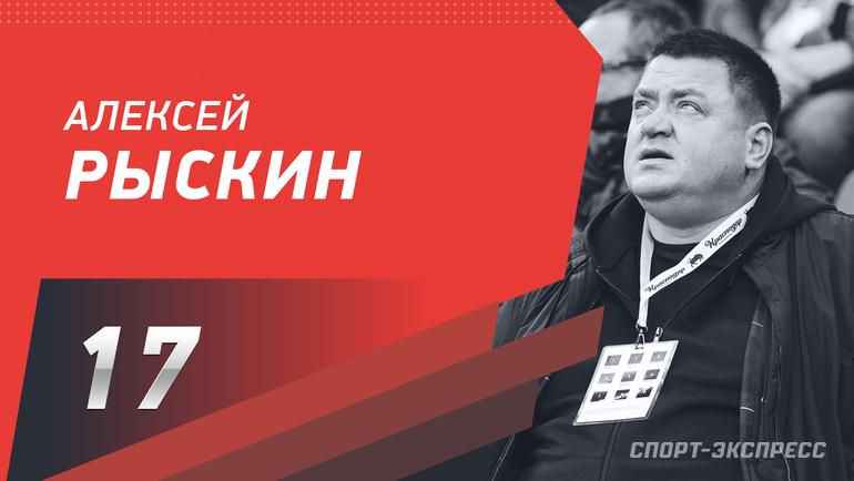 "Алексей Рыскин. Фото ""СЭ"""