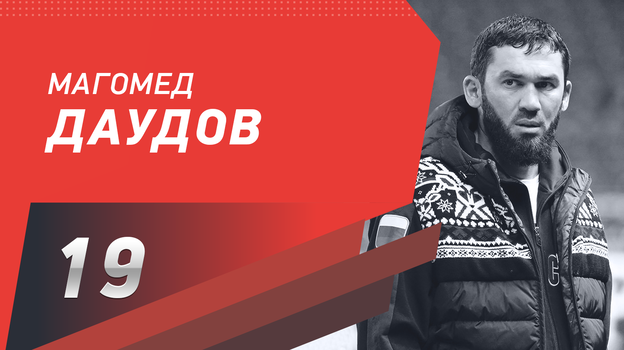 """Магомед Даудов. Фото """"СЭ"""""""