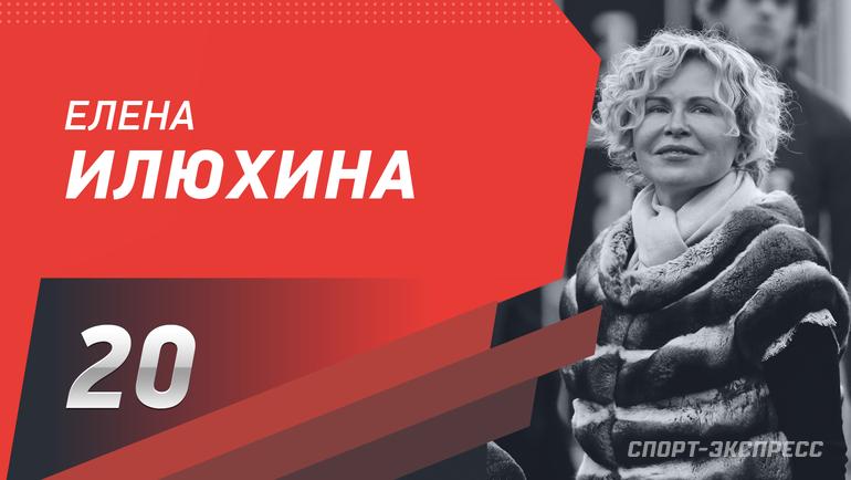 """Елена Илюхина. Фото """"СЭ"""""""