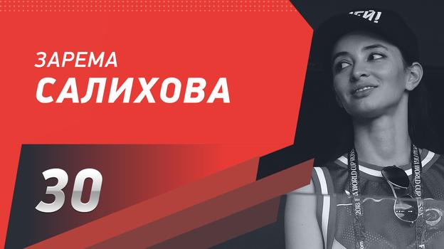 "Зарема Салихова. Фото ""СЭ"""