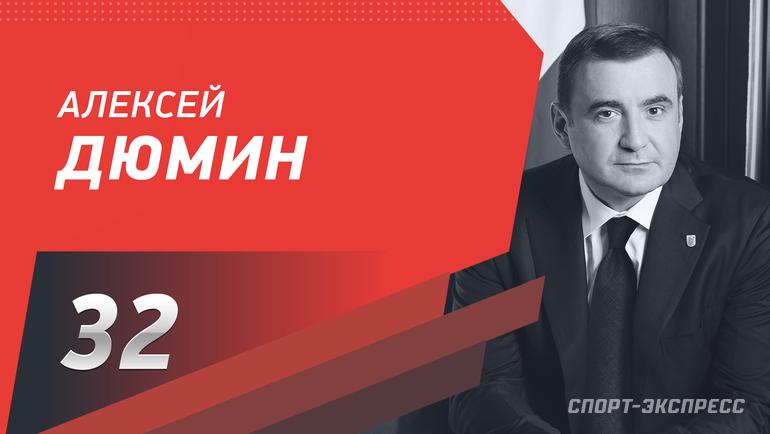 """Алексей Дюмин. Фото """"СЭ"""""""