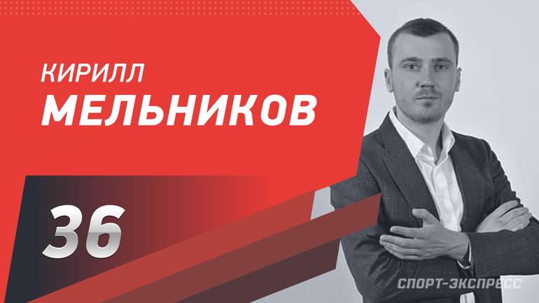 """Кирилл Мельников. Фото """"СЭ"""""""