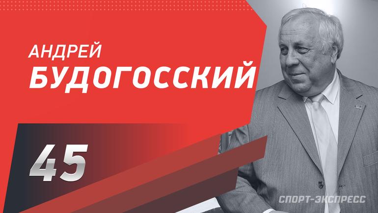 """Андрей Будогосский. Фото """"СЭ"""""""