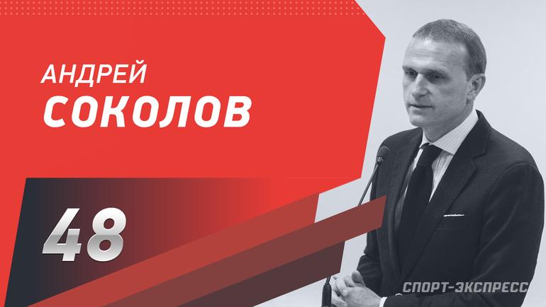 """Андрей Соколов. Фото """"СЭ"""""""