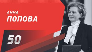 Анна Попова. Фото «СЭ»
