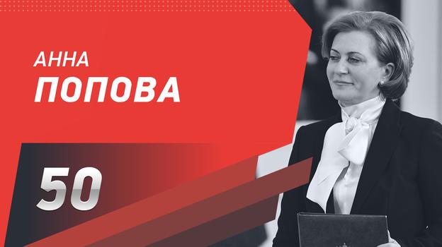 """Анна Попова. Фото """"СЭ"""""""