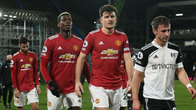 20 января. «Фулхэм» — «Манчестер Юнайтед» — 1:2. Фото Twitter