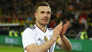 Подольски заявил, что был близок кпереходу вроссийский клуб