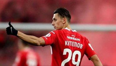 Защитник «Спартака» Кутепов рассказал, накакой позиции любит играть