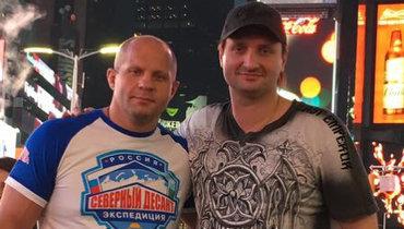 Запашный рассказал осамочувствии Федора Емельяненко