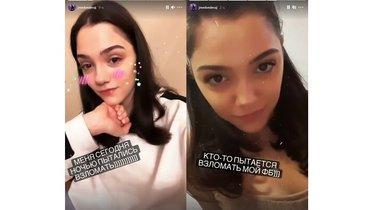 Неизвестные пытались взломать соцсети Медведевой