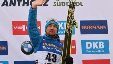 Логинов выиграл индивидуальную гонку наэтапе Кубка мира вАнтхольце