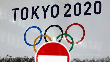 Спортсменов пугают отменой Олимпиад вТокио иПекине.