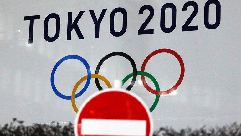Спортсменов пугают отменой Олимпиад вТокио иПекине. Фото Reuters