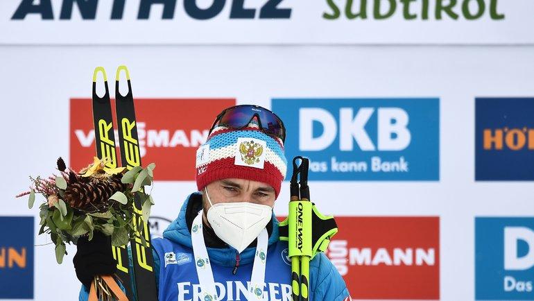 Александр Логинов. Фото Marco BERTORELLO, AFP