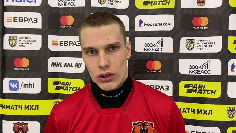 Демид Паничкин. Фото YouTube