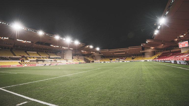 Стадион вМонте-Карло перед матчем. Фото ФК «Монако».