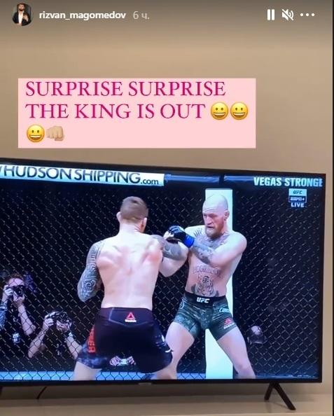 Менеджер Хабиба пошутил о виде Макгрегора после нокаута в бою с Порье. Фото Instagram