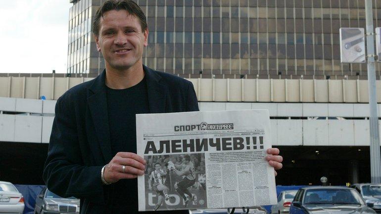 27мая 2004 года. Шереметьево. Дмитрий Аленичев. Фото Алексей Иванов