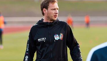 Усин покинул пост главного тренера СКА, скомандой будет работать Попов