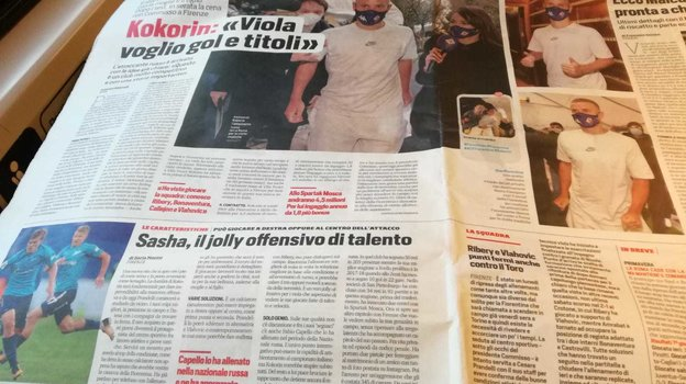 «Мятежный гений». Что пишут оКокорине итальянские СМИ