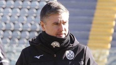 Марьян Пахарь стал главным тренером «Сиены». Владимир Газзаев пока будет следить затренировочным процессом