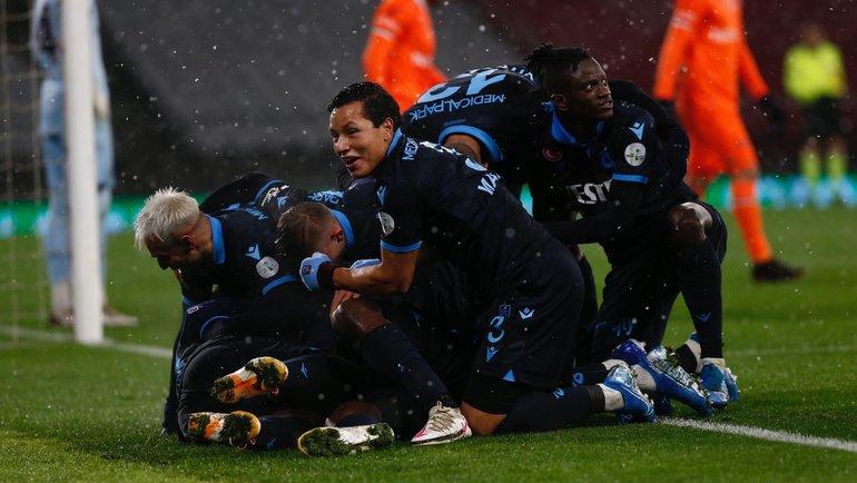 Игроки «Трабзонспора» празднуют гол. Фото Twitter