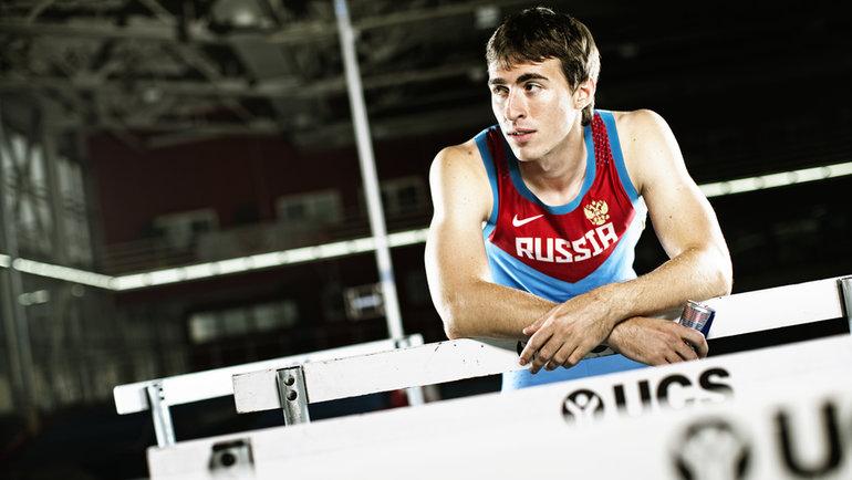 Сергей Шубенков. Фото Денис Клеро