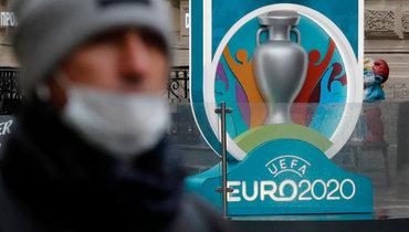 УЕФА намерен провести Евро-2020 в12 городах.