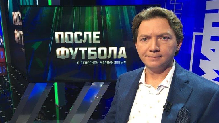 Георгий Черданцев. Фото изличного архива Георгия Черданцева.