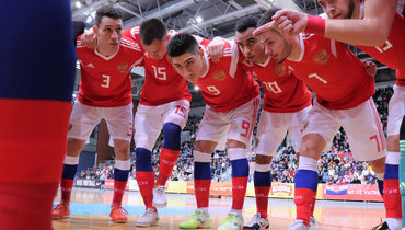 Сборная России помини-футболу. Фото АМФР.