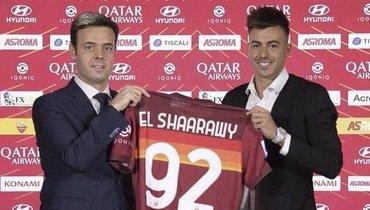 Эль-Шаарави вернулся в «Рому»