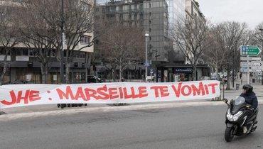 Матч «Марсель»— «Ренн» перенесен из-за нападения фанатов натренировочную базу клуба