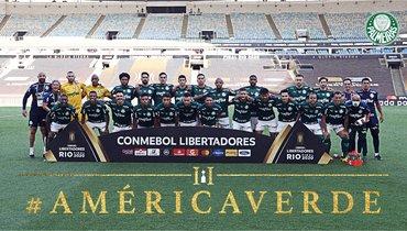 «Палмейрас» обыграл «Сантос» истал обладателем Кубка Либертадорес