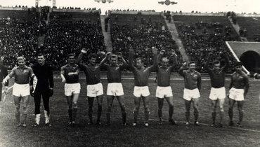 «Зенит» в1957 году.