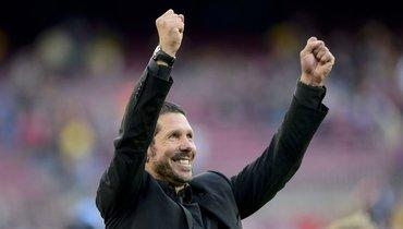 Симеоне вошел втоп-5 тренеров поколичеству побед вчемпионате Испании