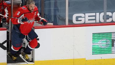 Александр Овечкин вернулся после пропуска четырех матчей вдомашней игре с «Бостоном».