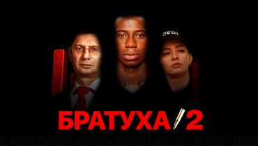 29-летний форвард Квинси Промес снова в «Спартаке»— спустя два споловиной года.