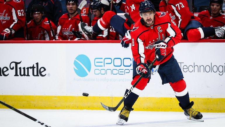 2февраля. «Вашингтон»— «Бостон»— 3:5. Александр Овечкин несмог спасти свою команду отпоражения. Фото ХК «Вашингтон»