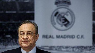 Президент «Реала» Перес заразился коронавирусом