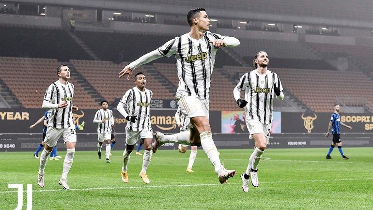 2февраля. «Интер»— «Ювентус»— 1:2. Криштиану Роналду празднует гол. Фото Twitter