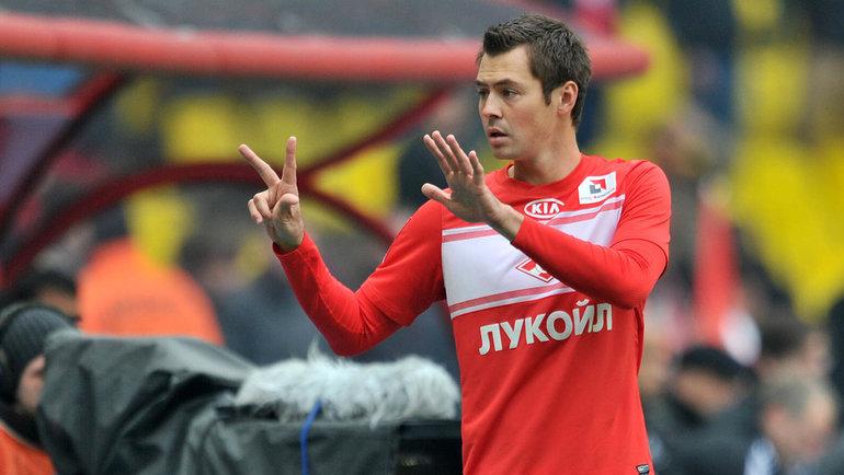 Динияр Билялетдинов. Фото Алексей Иванов