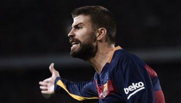 Пике заявил, что испанские судьи симпатизируют «Реалу»