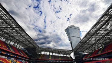 Матч Лиги Европы «Вольфсбергер»— «Тоттенхэм» может состояться вМоскве