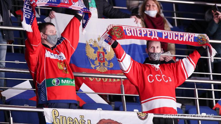 Болельщики сборной России. Фото Дарья Исаева, «СЭ» / Canon EOS-1D X Mark II