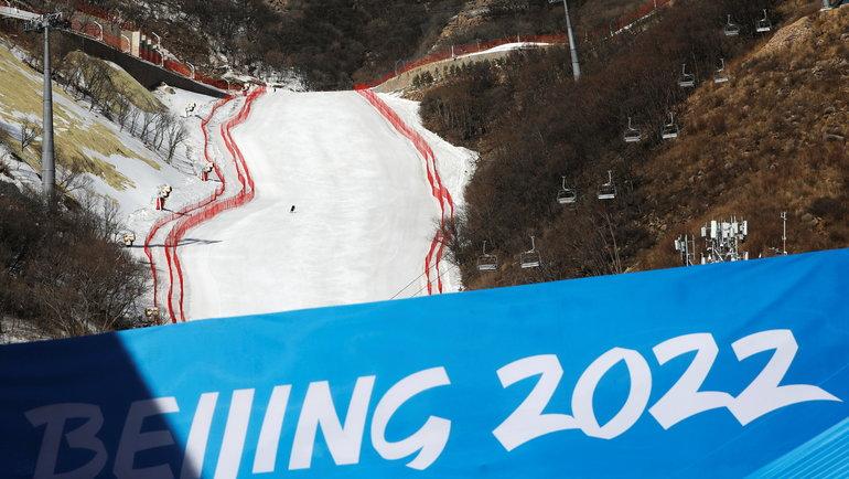 ОКР официально приглашен наИгры-2022 вПекине. Фото Reuters