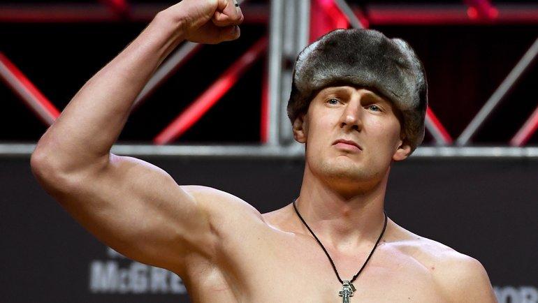 Александр Волков. Фото AFP