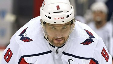 Овечкин приблизился кчетвертому месту поколичеству матчей снесколькими очками вистории НХЛ