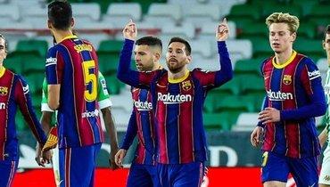 7февраля. «Бетис»— «Барселона» (2:3). Месси отметился голом после выхода назамену. Фото ФК «Барселона»