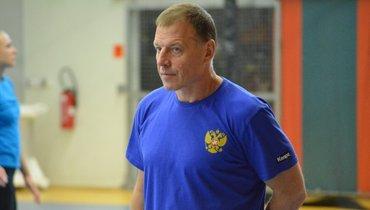 Женская сборная нашла нового тренера. Это бывший помощник Трефилова